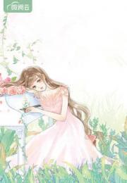 周星月陆桥小说 蜜糖萌妻不好惹(周星月陆桥)小说阅读