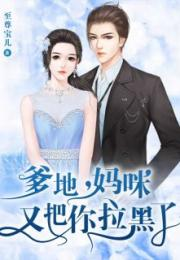 赵霆深宁暖是什么小说里面的主角 小说主角名叫赵霆深宁暖