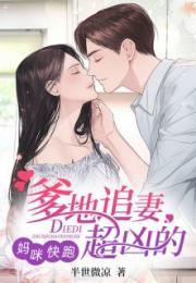 苏叶慕承瑾是什么小说的主角 苏叶慕承瑾免费在线阅读-