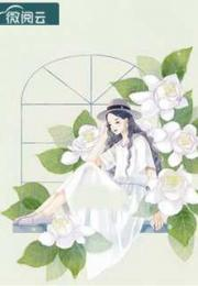 染婚成瘾主角颜玖程陆言全文章节在线阅读