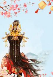 苏梓清萧灼为主角的小说叫什么名字 苏梓清萧灼是哪部小说的主角