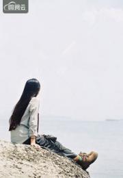 念你此生不悔免费阅读 夏雨诺柯江霆的完本最新章节