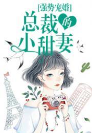 小说《七爷实力宠妻》慕晚栀霍司爵全文免费阅读
