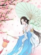 《终至一句一伤》小说章节在线阅读黎千萍禹承宣小说阅读
