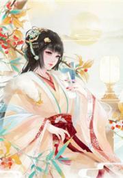 温瑜顾怀瑾全京城都想我们和离完整版小说全文免费阅读在线